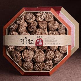 장흥 표고버섯 흑화고 팔각세트 600g