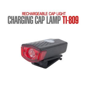 160루멘 각도조절 UV RED LED 충전식 캡 랜턴 후레쉬
