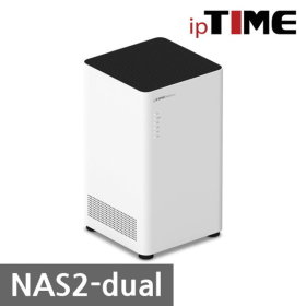 EFM ipTIME NAS2dual 2베이/나스/외장하드/케이스/USB