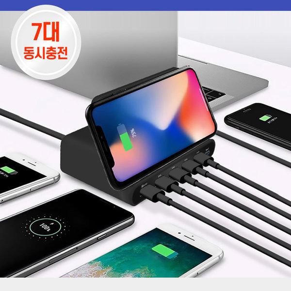 828W 스마트폰 고속 멀티무선충전기 QC3.0 PD 7대충전 상품이미지