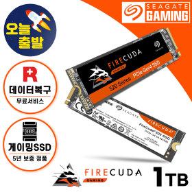파이어쿠다 520 M.2 NVME 1TB SSD +정품+5년보증+
