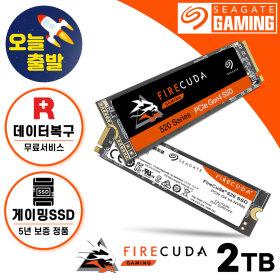 파이어쿠다 520 M.2 NVME 2TB SSD +정품+5년보증+