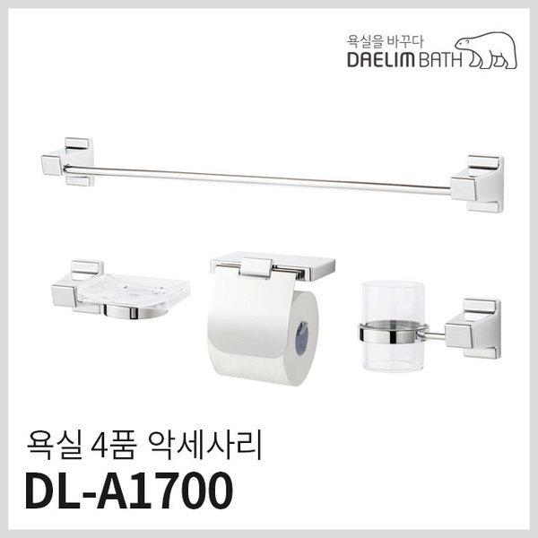 대림바스 욕실 악세사리  4품 SET  DL-A1700 크롬 상품이미지