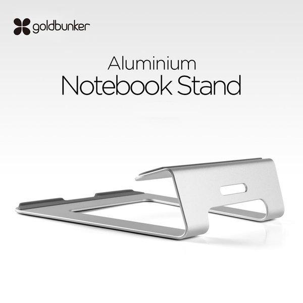 프리미엄 알루미늄 메탈 노트북 스탠드/거치대/노트북 상품이미지