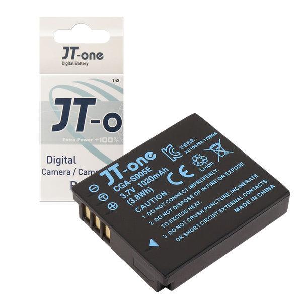 파나소닉 CGA-S005E 호환배터리 DMC-FX180/FX100/FX50 상품이미지