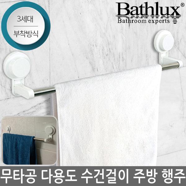 Bathlux 욕실용품 타월 수건걸이 화장실 행거 부착식 상품이미지