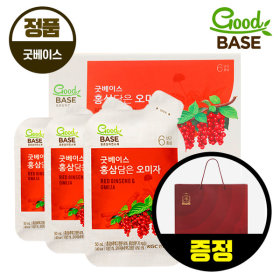 Good BASE Red Ginseng n Omija 50ml 30 packs/Red Ginseng Concentrate/Gift