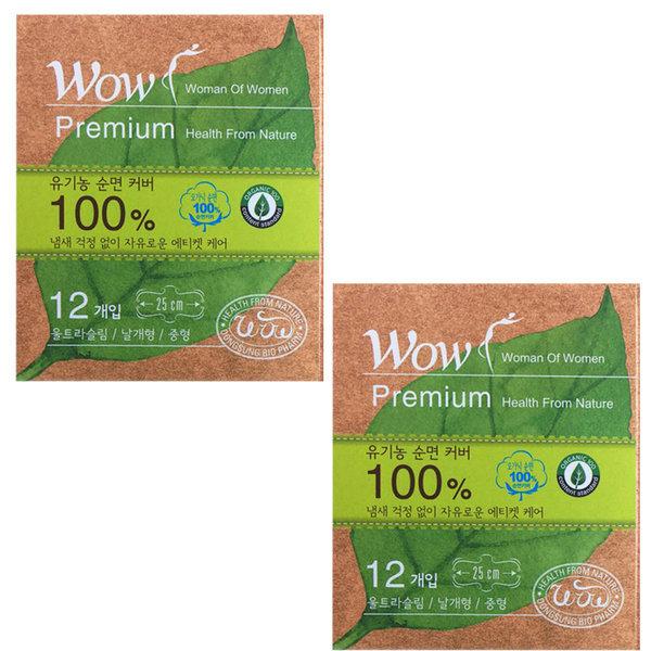 와우 프리미엄 생리대 중형 12P -2팩/유기농 순면 상품이미지