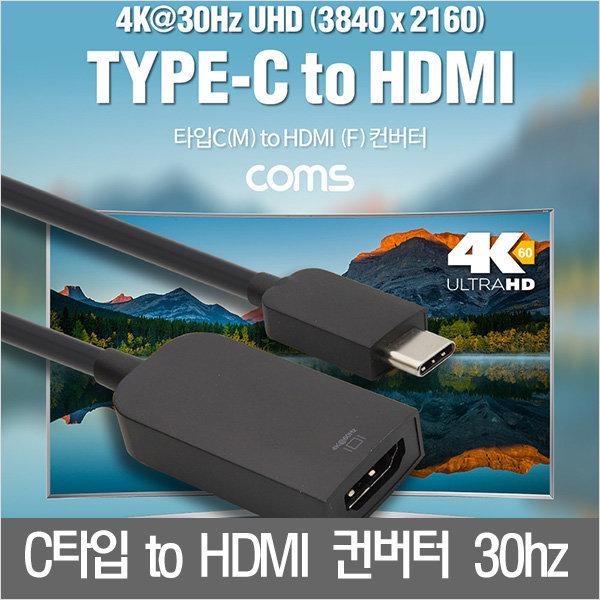 CL124 갤탭S4 TV연결컨버터/갤탭S4 미니빔컨버터 상품이미지