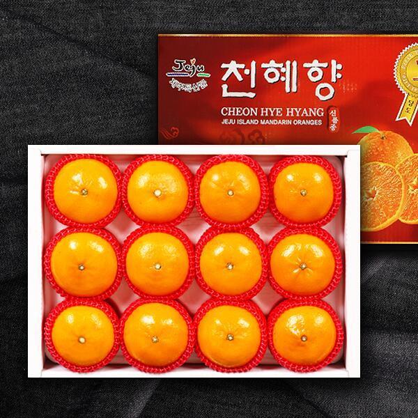 (현대Hmall) 보섭이네푸드  한아름 천혜향 선물세트 5kg(13-20과) 상품이미지
