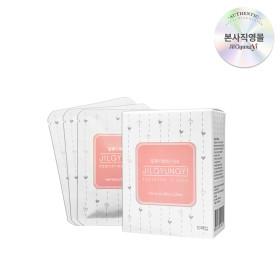 페미닌티슈 10매입 (1box) 티슈형 여성청결제 낱개포장