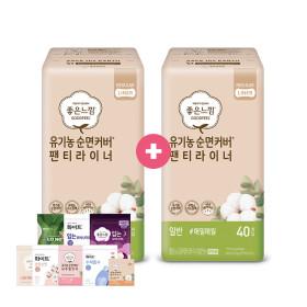 유기농 순면 팬티라이너 일반 40매X3팩/생리대 /증정