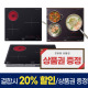 LG DIOS 전기레인지 렌탈 미라듀어 3구 인덕션 BEI3MTR