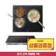 LG DIOS 전기레인지 렌탈 미라듀어 3구인덕션 BEI3MTR