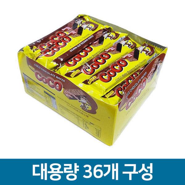 코코 초코렛 웨이퍼 (14g X 36개) 504g/로아커 웨하스 상품이미지