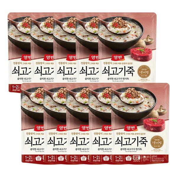 (현대Hmall)동원 양반죽(파우치) 420g x10개 /전복/쇠고기/단호박/밤단팥 상품이미지