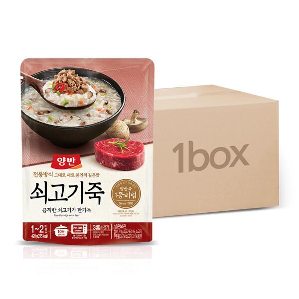 (현대Hmall)동원 양반죽(파우치) 420g x20개(1박스) /전복/쇠고기/단호박/밤단팥 상품이미지