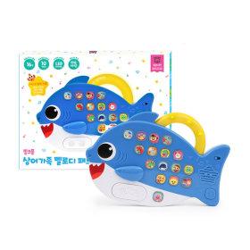 핑크퐁 상어가족 멜로디 패드 아빠상어 ㅣ최신 인기동요 16곡 수록