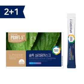 솔톡실리움허스크 쾌변 콜레스테롤개선유산균 2구매+1