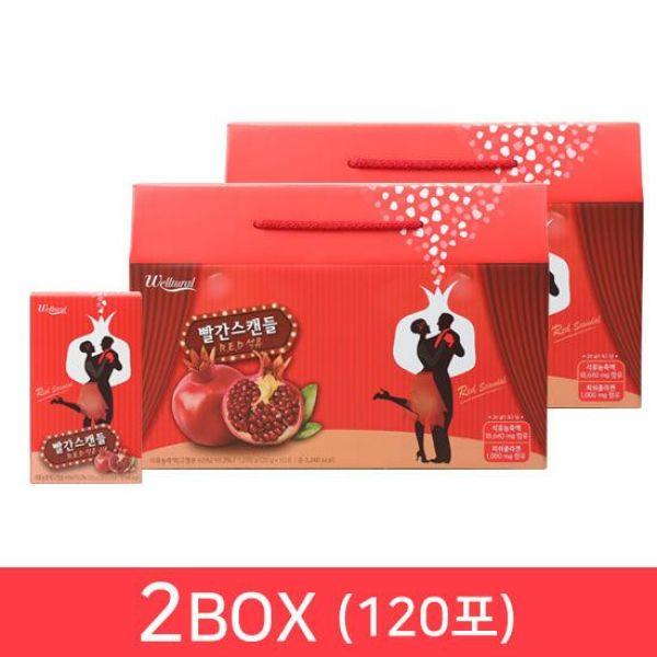 빨간스캔들 젤타입 R.E.D 석류 2박스(120포) 상품이미지