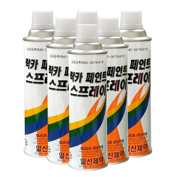 락카스프레이 리폼 페인트 방청제 이형제 금형세정제 상품이미지