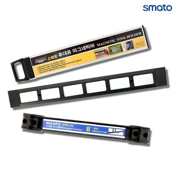 스마토 마그네틱바홀더 MTB200 (200mm) 공구수납자석 상품이미지
