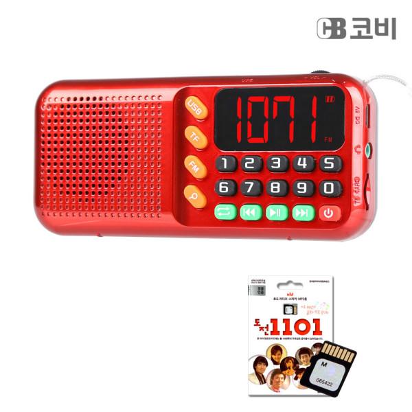 휴대용 효도 FM 라디오 SD 음원 카드  HYO88+1101곡 상품이미지
