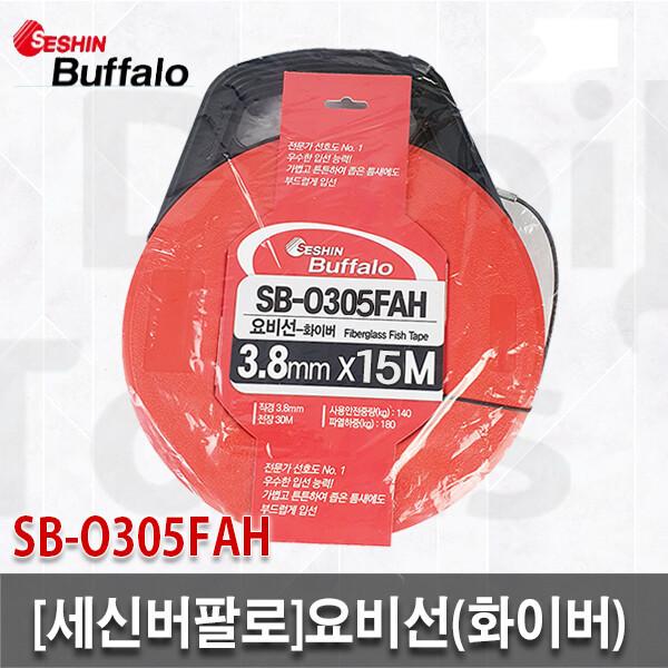 KFT 화이바요비선/O305FAH/0305FAH/15m/요비선/전기/ 상품이미지