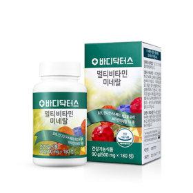 바디닥터스 멀티비타민미네랄 1박스