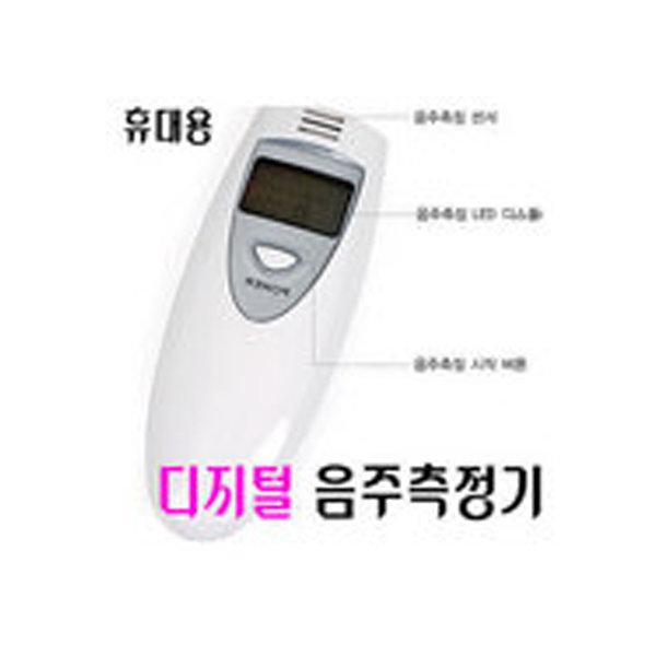 디지털 음주 측정기/ 휴대용 /알콜측정기/ 상품이미지