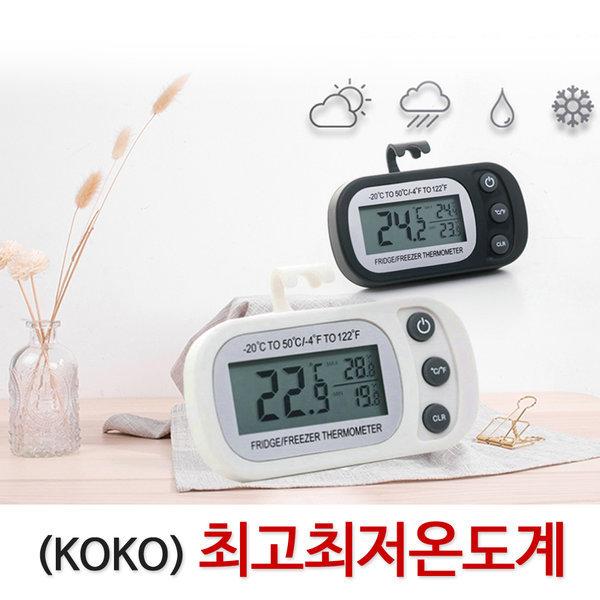 디지털 미니 온도계 미니멈/맥시멈 온도 측정 하우스 상품이미지