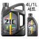 지크제로 ZIC ZERO 0W30 4L 1L 합성 가솔린 엔진오일 상품이미지