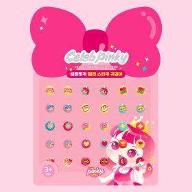 Kids Earring/Toddler/Children