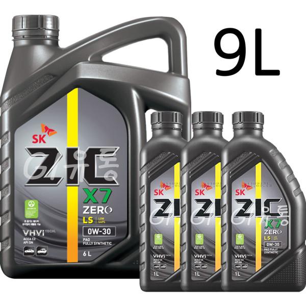 ZERO 0W-30 C2 6L 1개+1L 3개 지크제로 겸용 엔진오일 상품이미지