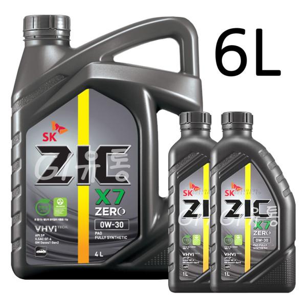ZERO 0W-30 SN 4L 1개+1L 2개 지크제로 합성 엔진오일 상품이미지
