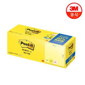 포스트잇 팝업리필용 노트 KR330-20A
