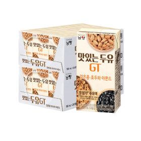 맛있는두유GT 검은콩+호두와 아몬드 48팩