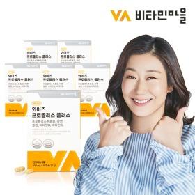 VV 와이즈 프로폴리스 플러스 6박스(6개월분)