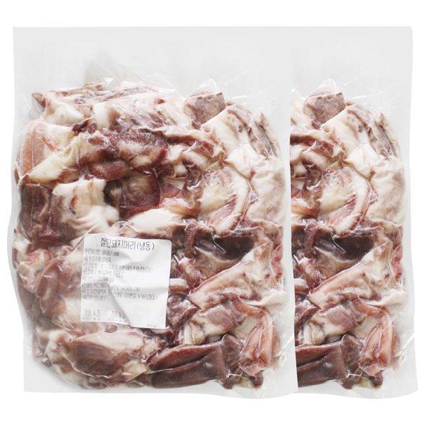 돼지머리고기(절단) 1kg x2개/수육 돼지국밥 순대국밥 상품이미지