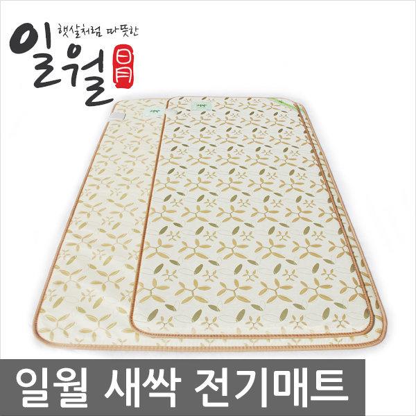 일월 절전 새싹 황토방매트/전기매트 전기장판 방석 상품이미지