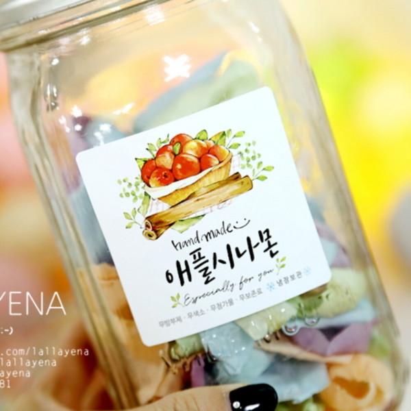 No.03애플시나몬청 수제청 수제식초 스티커 (10매)(바보사랑) 상품이미지