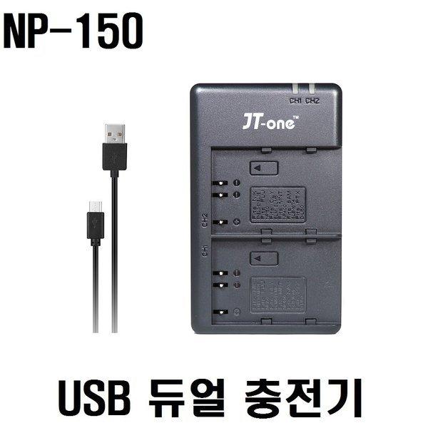 후지 NP-150 USB 듀얼충전기 S5 PRO 상품이미지