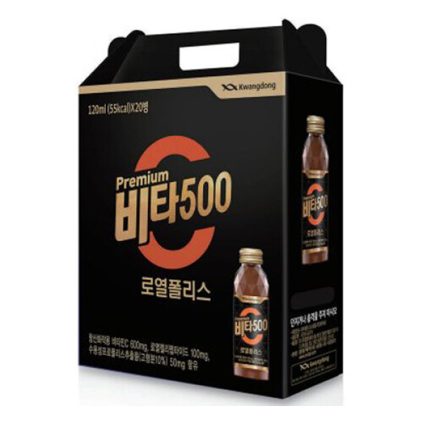 광동 프리미엄 비타500(로열폴리스) 120ml x 20입 상품이미지