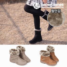 Women/Ugg Boots/Women s Shoes/Fur Boots/PP1177