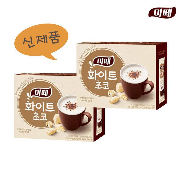 미떼 핫초코 화이트초코 20T(10Tx2개) 상품이미지