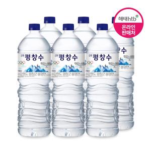 해태공식판매점 강원 평창수 2L 6pet/생수/물