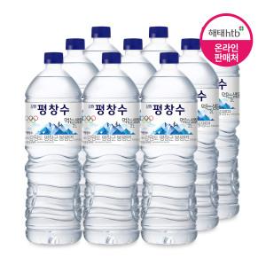 해태공식판매점 강원 평창수 2L 12pet/생수/물