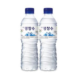 해태공식판매점 강원 평창수 500ml 40pet/생수/물