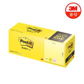 포스트잇 노트 654-20A 대용량팩