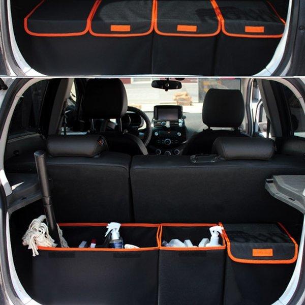아트로마 오렌지스티치 트렁크정리함 더블 112204-1 상품이미지